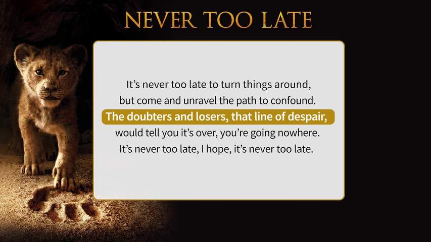 Never Too Late - Level 3 - Lyric Video