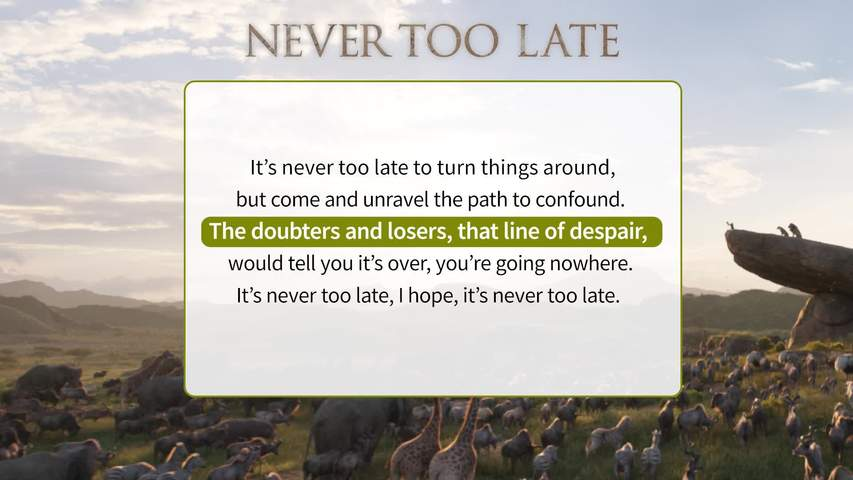 Never Too Late - Level 2 - Lyric Video